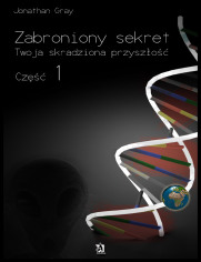 e_132s_ebook