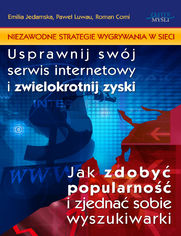 e_0167_ebook