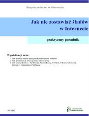 e_552b_ebook