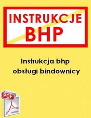 e_551v_ebook