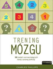 tremoz_ebook