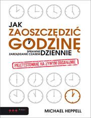 jakgod_ebook