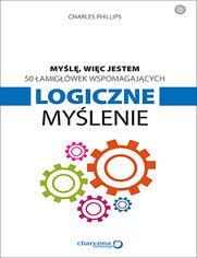 my5lov_ebook