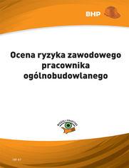 e_0tpy_ebook
