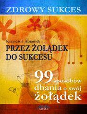 e_016d_ebook