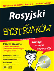 rosyby_ebook