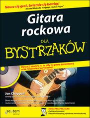 gitroc_ebook