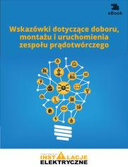 e_0ssw_ebook