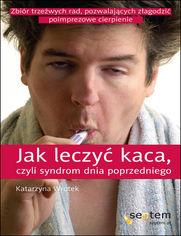 kac_ebook