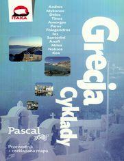 Grecja Cyklady Pascal 360 stopni