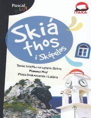 Skiatos i Skopelos