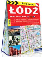 Łódź foliowany plan miasta 1:22 000