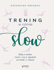 trenin_ebook