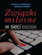 e_7335_ebook