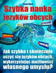 e_014l_ebook
