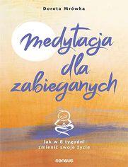 medyza_ebook