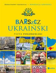 ukrai2_ebook