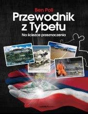 e_131z_ebook