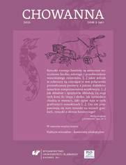 """""""Chowanna"""" 2015. T. 2 (45): Kultura wizualna - konteksty edukacyjne"""