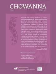 """""""Chowanna"""" 2016. T. 2 (47): Natura vs kultura - perspektywy poznawcze w obszarze dydaktyki"""