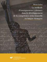 La méthode d'enseignement à distance dans le développement de la compétence rédactionnelle en langue étrangère