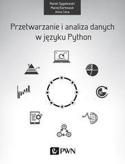 e_17yd_ebook