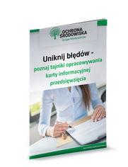 e_1gqp_ebook