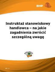 e_1niu_ebook