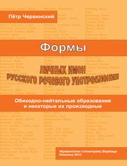 e_1p17_ebook