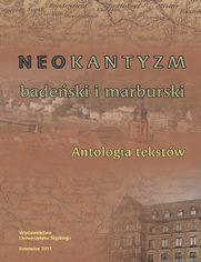 e_1p26_ebook