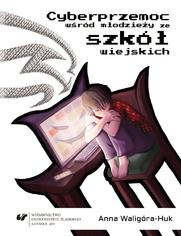 e_1p67_ebook