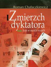 e_1v2z_ebook