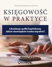 e_1wc2_ebook