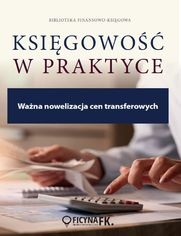 e_1wc5_ebook