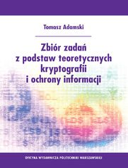 e_1xxk_ebook