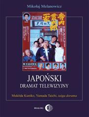 Japoński dramat telewizyjny - Melanowicz Mikołaj
