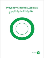 e_1z1x_ebook
