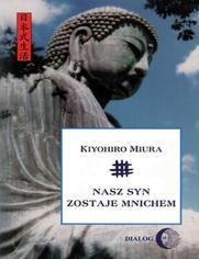 e_1z4z_ebook