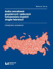 Analiza uwarunkowań gospodarczych i społecznych funkcjonowania rosyjskich okręgów federalnych. Podręcznik akademicki