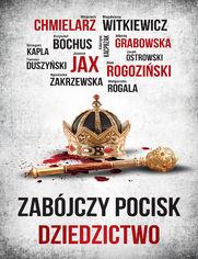 e_21hz_ebook