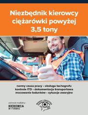 e_21vz_ebook