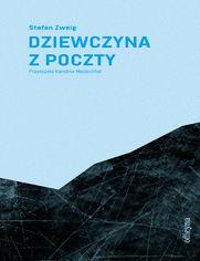 e_22yz_ebook