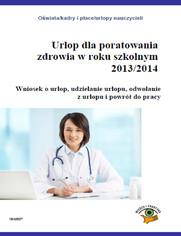 Urlop dla poratowania zdrowia w roku szkolnym 2013/2014, Wniosek o urlop, udzielanie urlopu, odwołanie z pracy i powrót do pracy