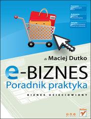 ebizpp_ebook