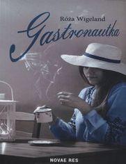 Gastronautka