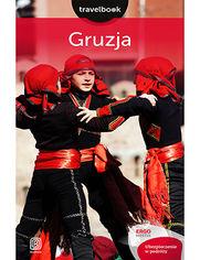 Gruzja. Travelbook. Wydanie 2