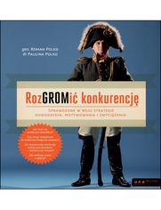gromko_ebook