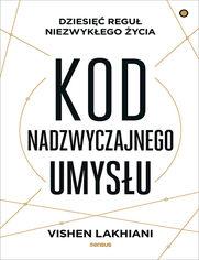 kodnav_ebook