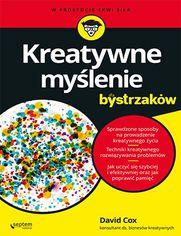 kremyv_ebook