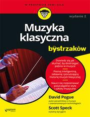 mkby2v_ebook